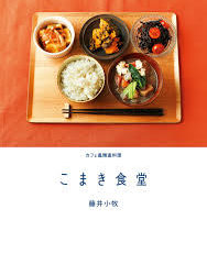 玄米の炊き方